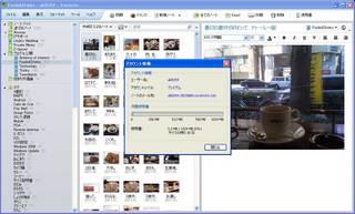 ever20110119-2.jpg